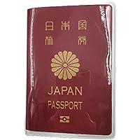 Cherie Lapan 元添乗員が 選んだ えらべるカラー パスポートカバー パスポート 旅券 ホルダー ケース 防水 防塵 ポケット付き (01 White)
