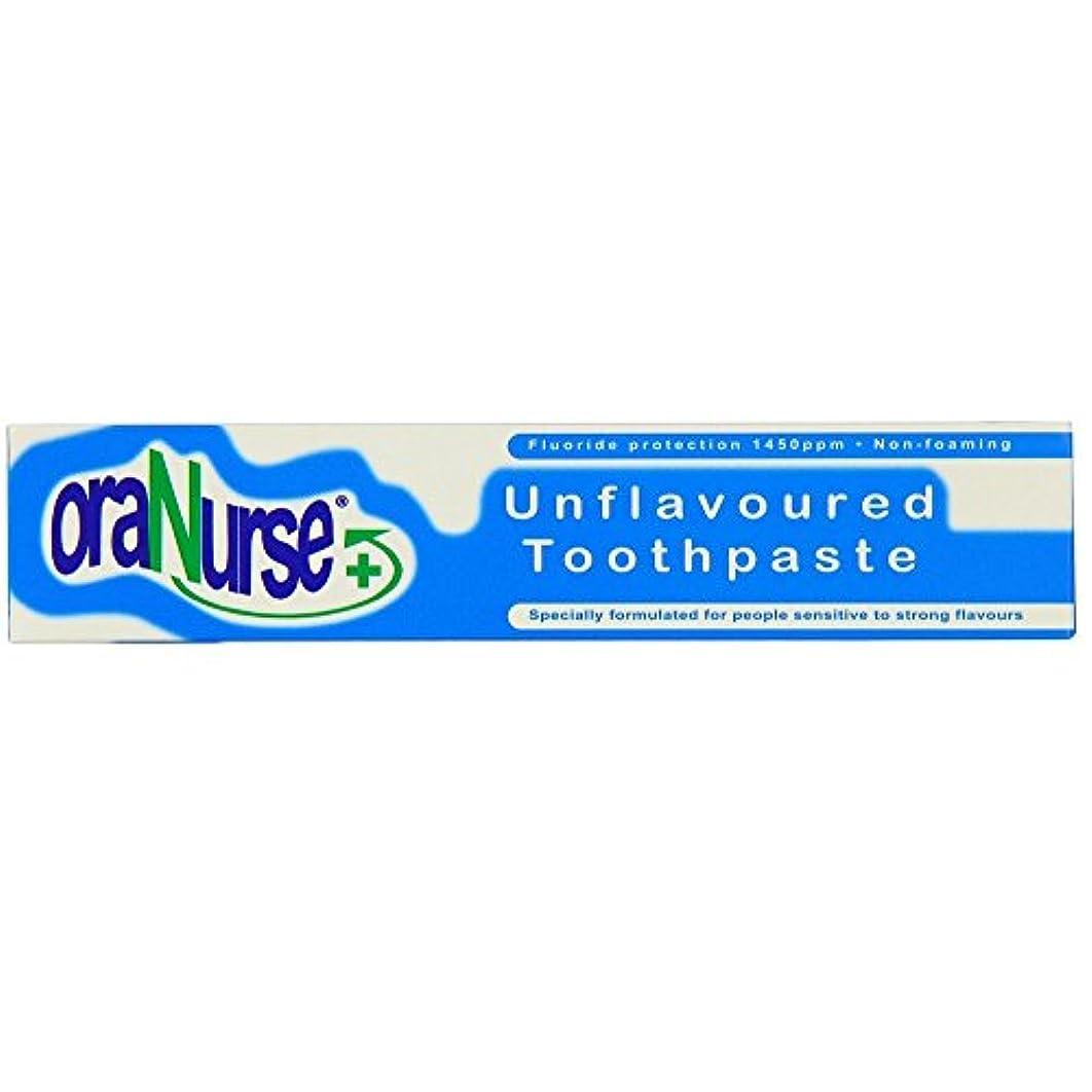 罪悪感尊敬する冒険Oranurse 50ml Unflavoured Toothpaste