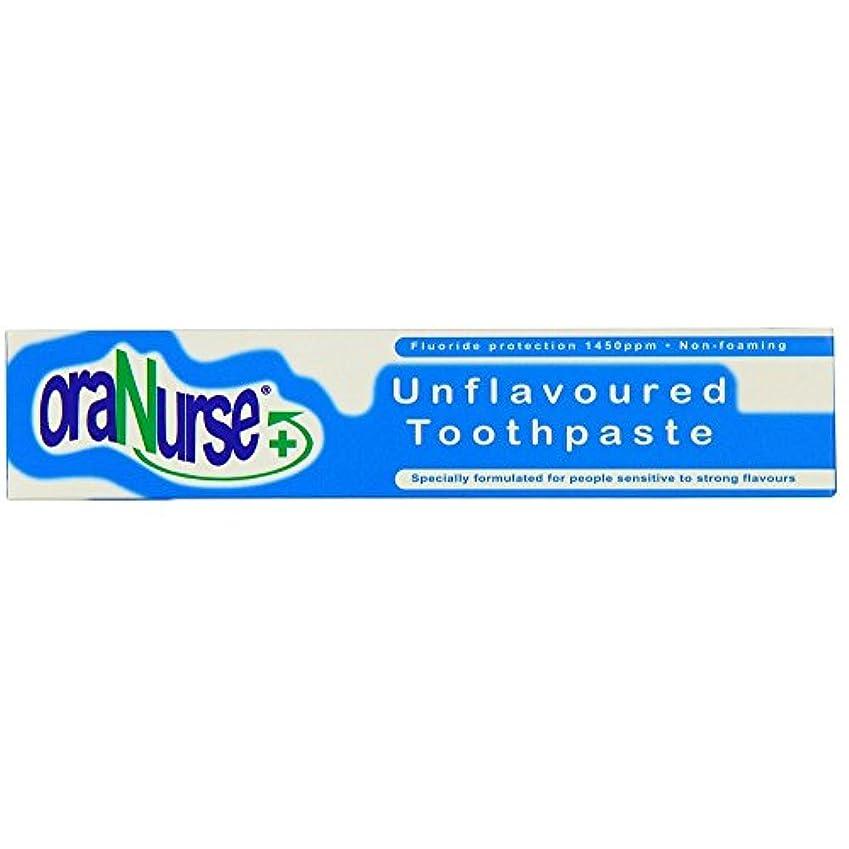 音楽を聴くアラバマ考案するOranurse 50ml Unflavoured Toothpaste