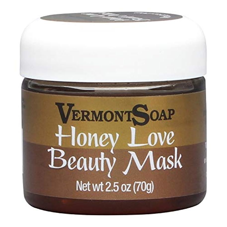 文明化する引き金北VermontSoap バーモントソープ ハニーラブビューティーマスク HONEY LOVE BEAUTY MASK (L) 70g