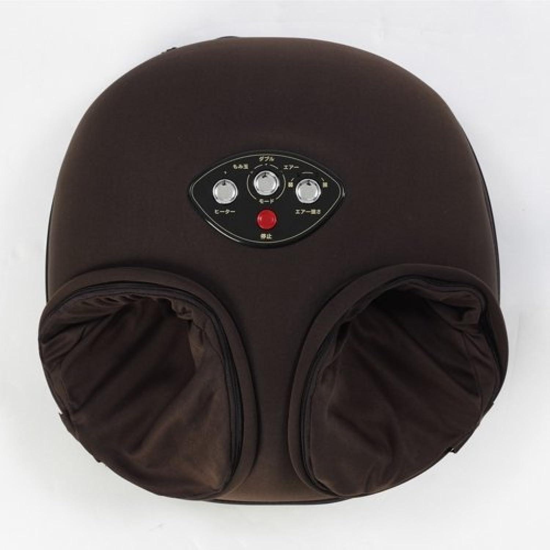 アルインコ フットインマッサージャー 「ふっとたいむ」 ブラウン MCR4915T