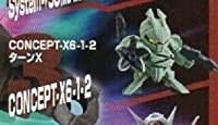 SDガンダムガシャポン戦士next24Turn X separately