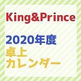 King&Prince (キングアンドプリンス )2020年度 卓上 カレンダー 柄表示シール付き…