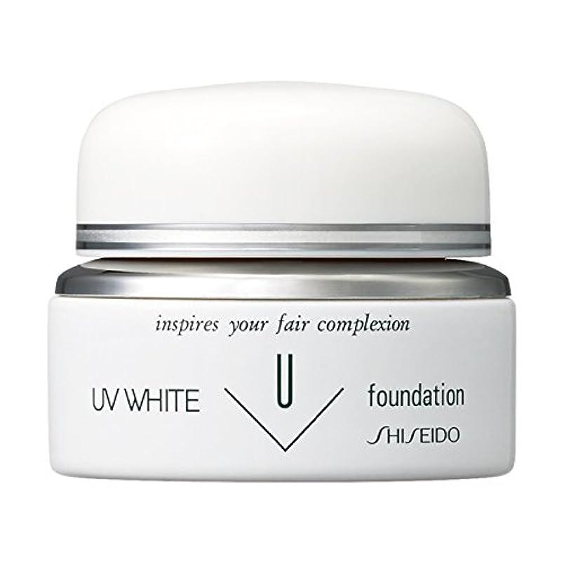 無傷宿題認めるUVホワイト ファンデーションN オークル20 20g