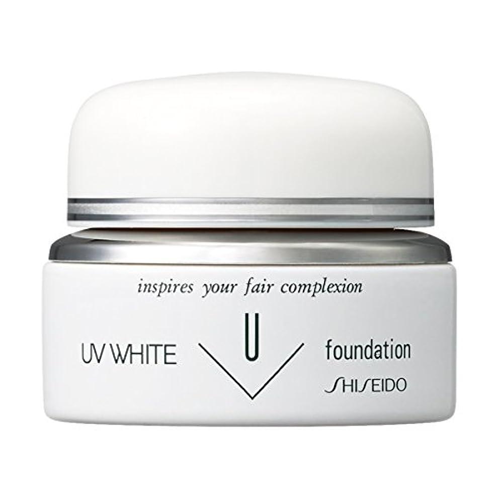 指令自治地区UVホワイト ファンデーションN ピンク10 20g