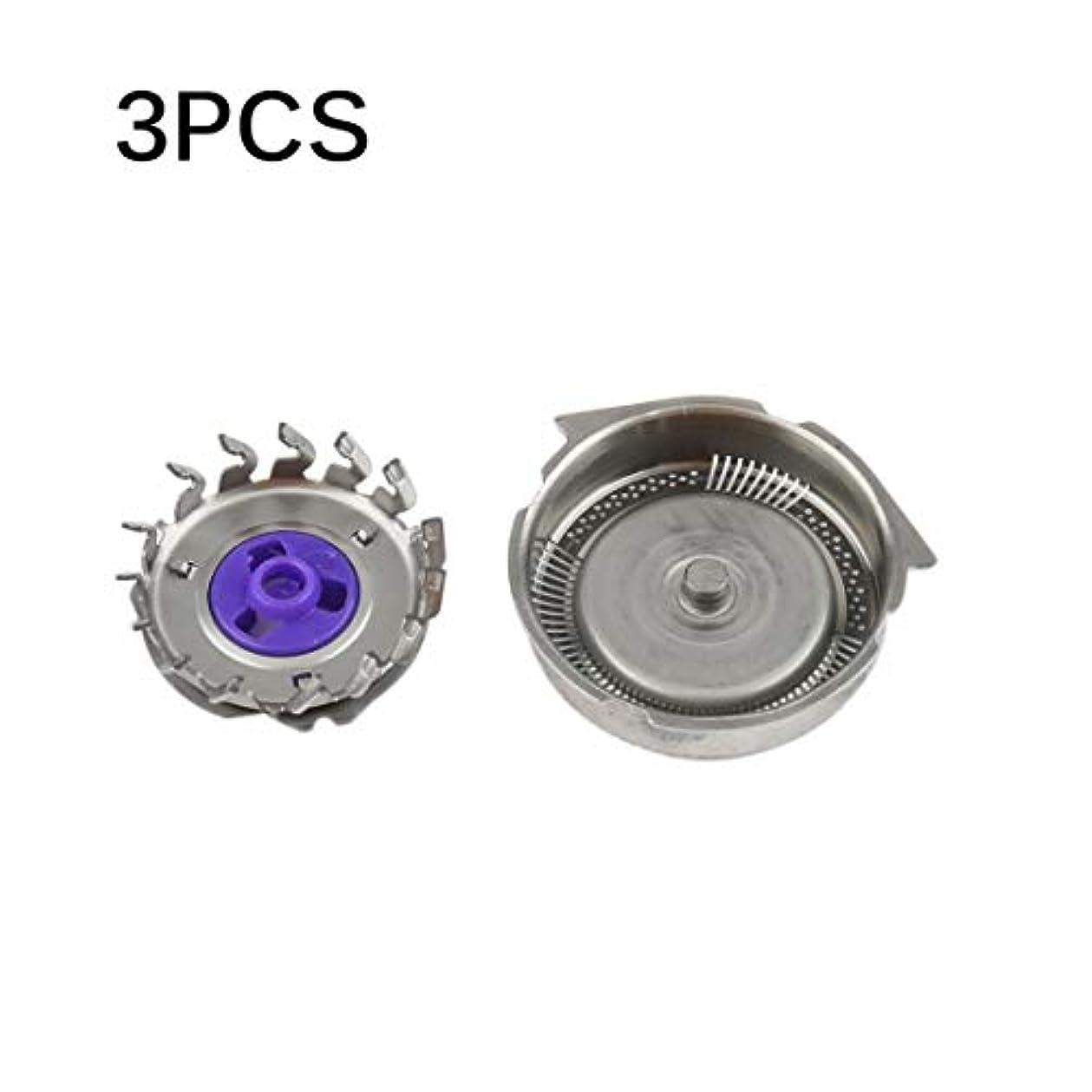 傑作シャイニング四Philips Norelco Electric Razor HQ8 Silver(silver)に適した3PCS / SETプロフェッショナル交換用シェーバーヘッドブレードカッター