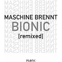 Human - Not Human (Syntronik Remix)