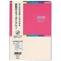 ナカバヤシ 手帳 2020 カラーダイアリー2020 A5 ピンク NSF-A501-20P