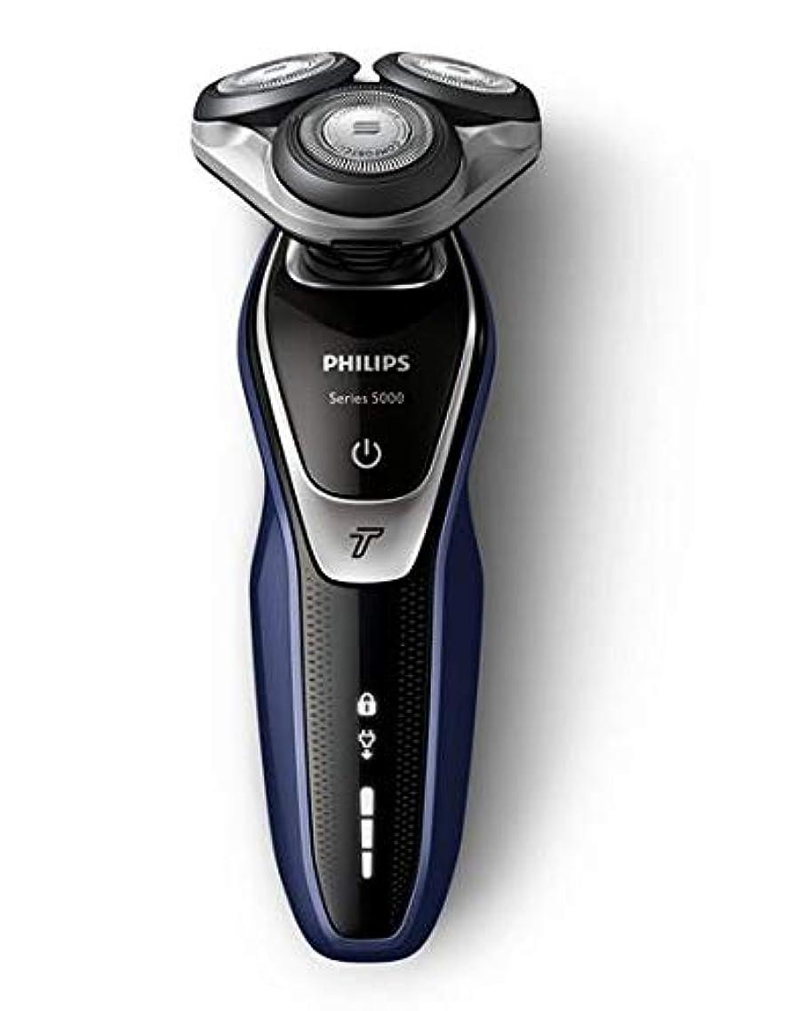 リビジョン狂った美容師フィリップス シェーバー S5351/05