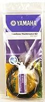 Yamaha YACSLMKIT Trombone Maintenance Kit [並行輸入品]