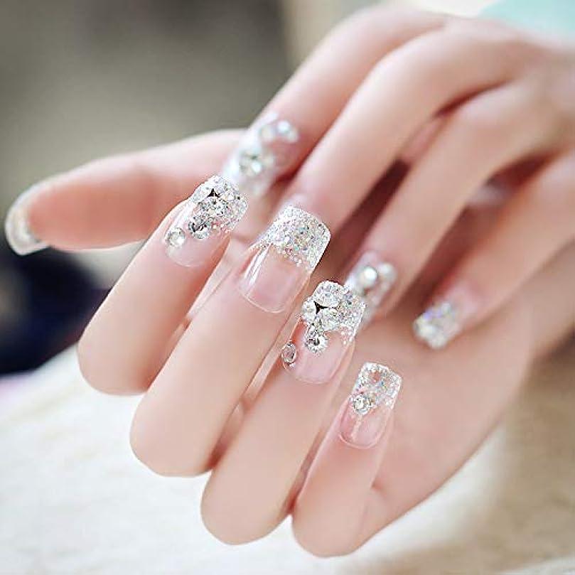 スピーカーアラブ安心フレンチネイルチップ 24枚 3D デコレーション 光の粉 キラキラ 手作りネイルチップ 結婚式、パーティー、二次会などに