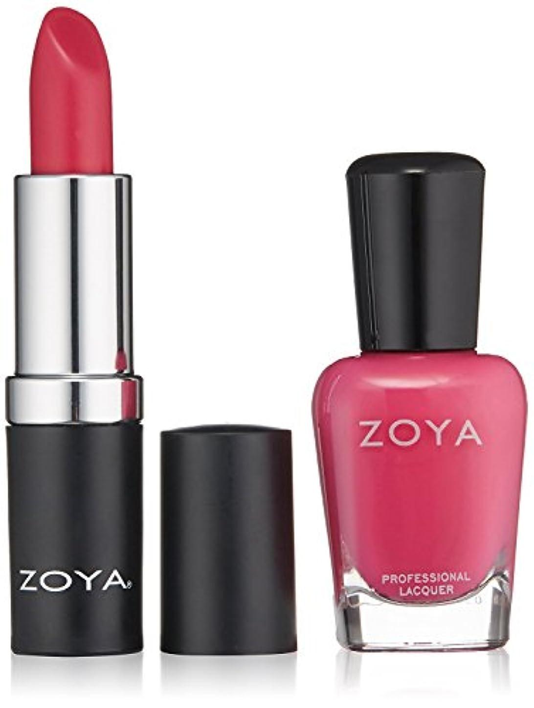 平らにするブロックする郊外ZOYA Nail Polish Xo Lips & Tips Duo 1 fl. oz. [並行輸入品]