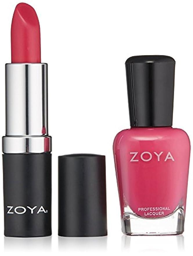放射性おびえた終わりZOYA Nail Polish Xo Lips & Tips Duo 1 fl. oz. [並行輸入品]