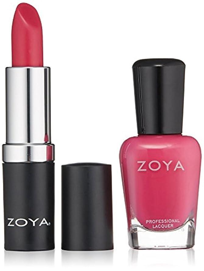受信写真の真珠のようなZOYA Nail Polish Xo Lips & Tips Duo 1 fl. oz. [並行輸入品]
