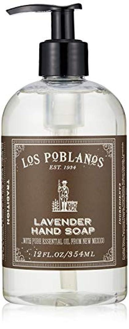 欠乏気性放射性LOS POBLANOS(ロス ポブラノス) ハンドソープ 354mL