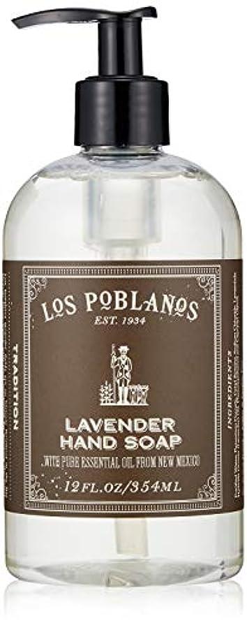 有害な祭り実業家LOS POBLANOS(ロス ポブラノス) ハンドソープ 354mL