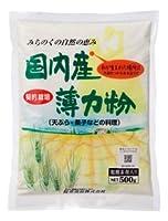 桜井食品 国内産薄力粉 500g×5個       JANコード:4960813123364