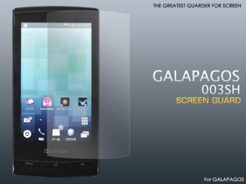 液晶保護シール(ノーマル)■ソフトバンク(Softbank)GALAPAGOS 003SH用