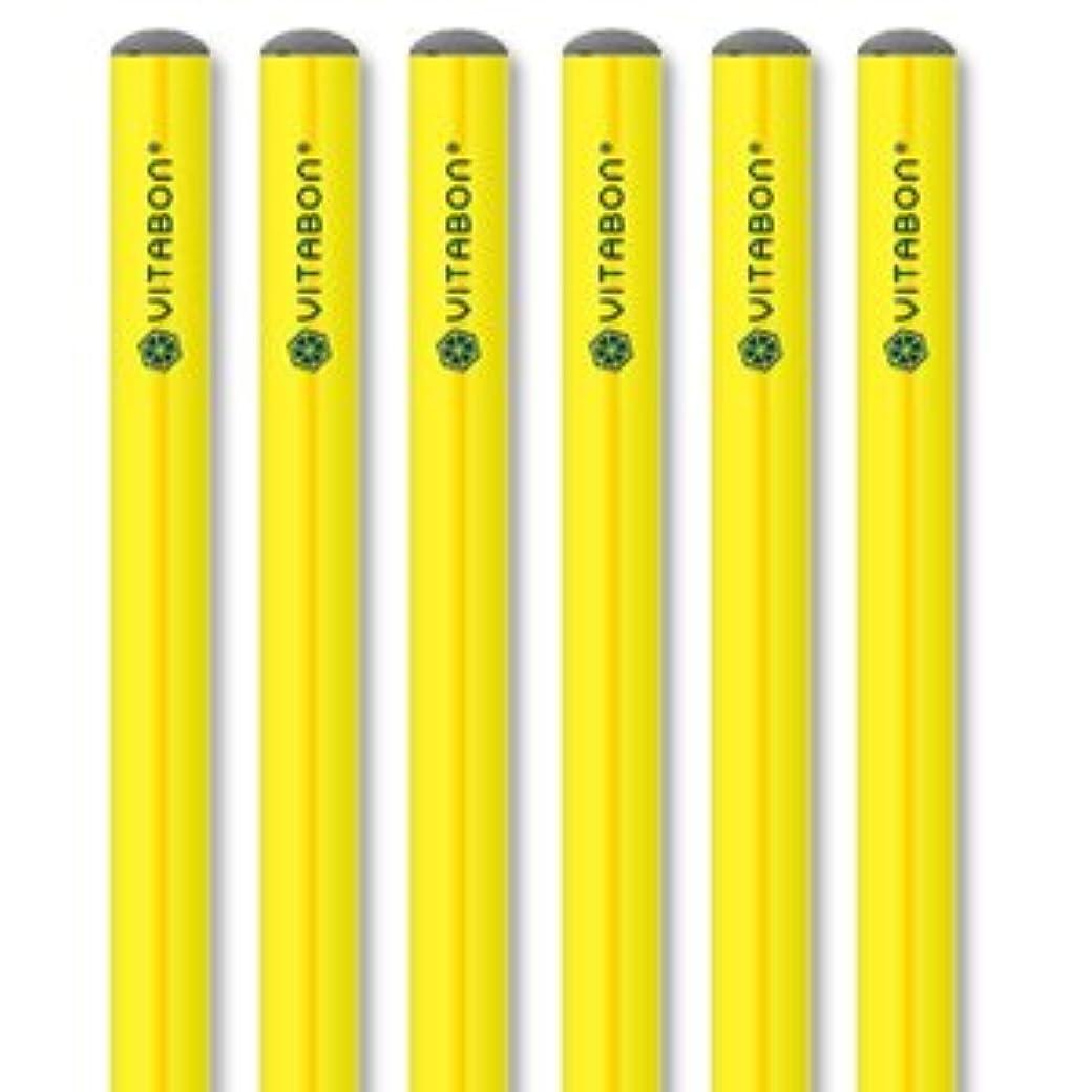 好きである有能な発火するVITABON ビタボン ビタミン水蒸気スティック オレンジ&グレープフルーツ ×6本セット
