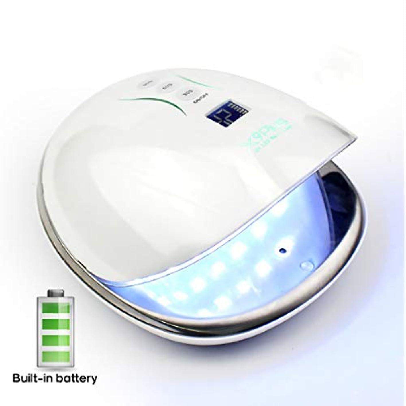 ストロー周波数控えめなプロフェッショナルUV/LEDネイルライト、内蔵バッテリー、30秒、60秒、90秒タイマー、無痛モード、ジェルポリッシュ用ネイルポリッシュ