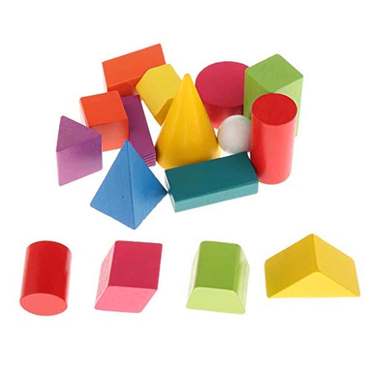 調査ブランド終了する#N/A 16ピース/別3Dソリッド幾何学的形状木製おもちゃ数学ゲームブロック