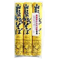 小川製麺所 山形のシコシコそば 150g×3束 1ケース(15個入)
