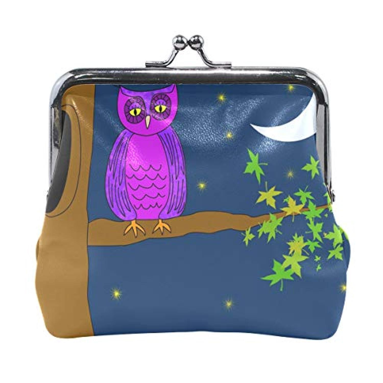 がま口 財布 口金 小銭入れ ポーチ フクロウ 紫 Jiemeil バッグ かわいい 高級レザー レディース プレゼント ほど良いサイズ