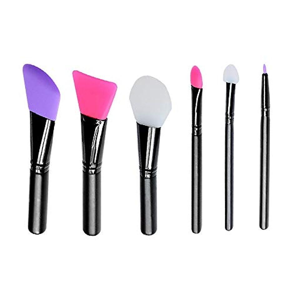 意味するエキス信号Makeup brushes カラーメイクアップ6シリコーン混合マスクブラシ suits (Color : Black)