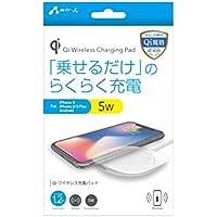 エアージェイ Qi対応 ワイヤレス充電パッド 置くだけ充電 ホワイト AWJ-PD1WH