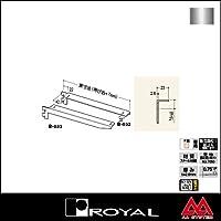 e-kanamono ロイヤル 棚受け フォールドブラケット B-033 100 クローム ※片側のみ(左右セットではありません)