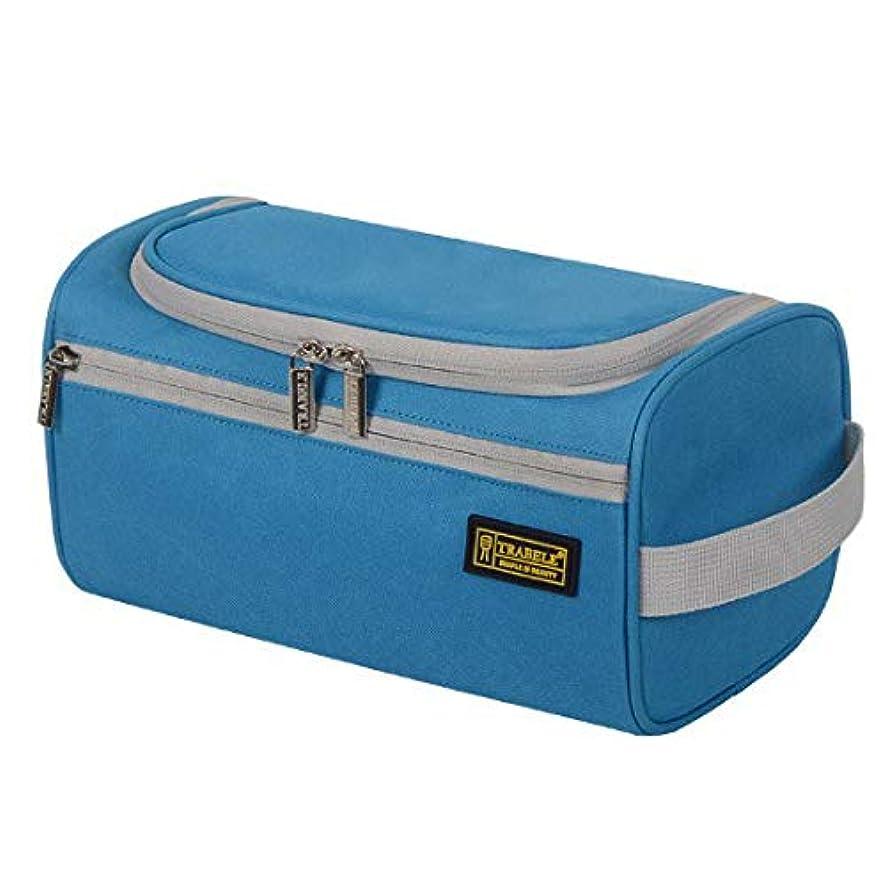 メイエラ賞賛する過半数SfHx 美容バッグ、ポータブル旅行化粧品バッグ、ポータブルフック??化粧品メンズウォッシュバッグ (Color : ブルー)