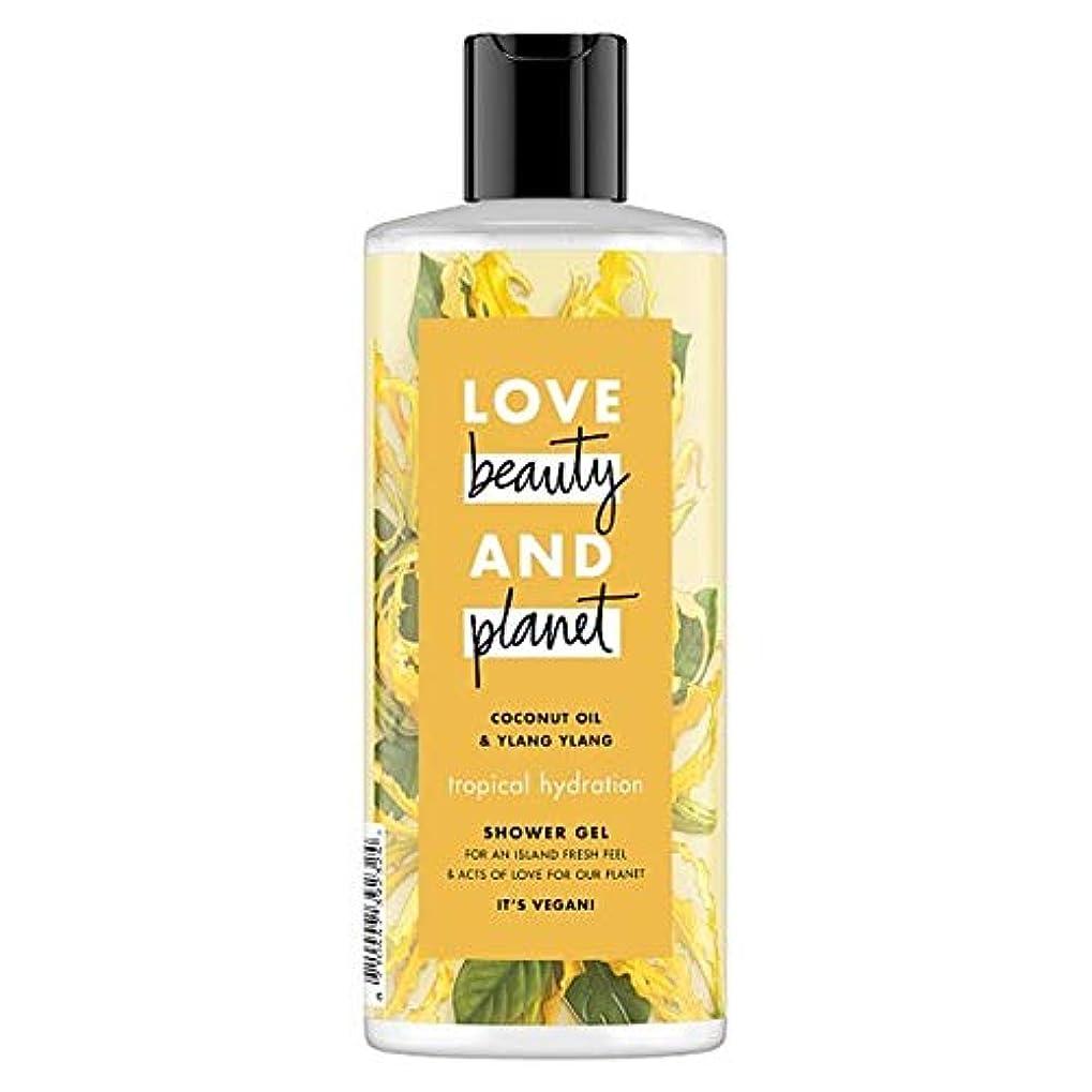 お互いお誕生日トラフ[Dove ] 美しさと惑星イランのシャワージェル500ミリリットルを愛します - Love Beauty And Planet Ylang Shower Gel 500Ml [並行輸入品]