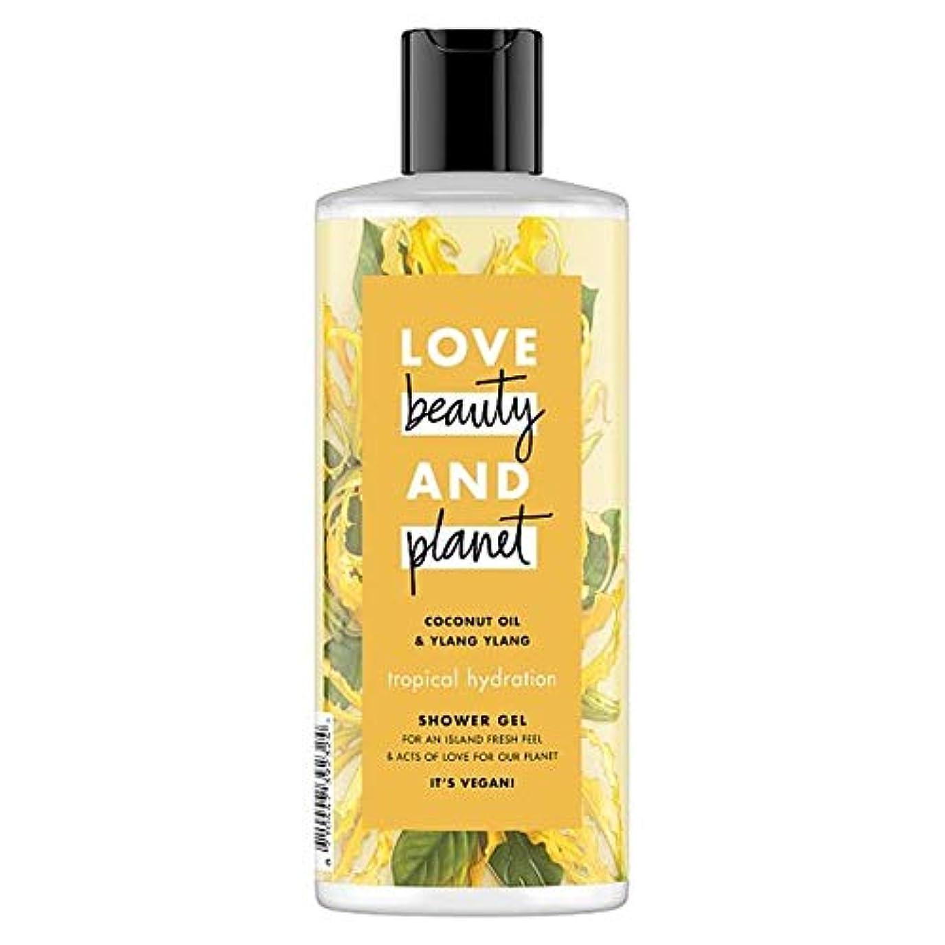 謙虚なマガジンラフ[Dove ] 美しさと惑星イランのシャワージェル500ミリリットルを愛します - Love Beauty And Planet Ylang Shower Gel 500Ml [並行輸入品]