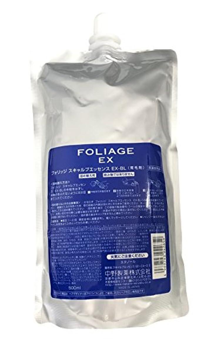 溝マウス死にかけている中野製薬 フォリッジ スキャルプエッセンス EX-BL 500ml [医薬部外品]