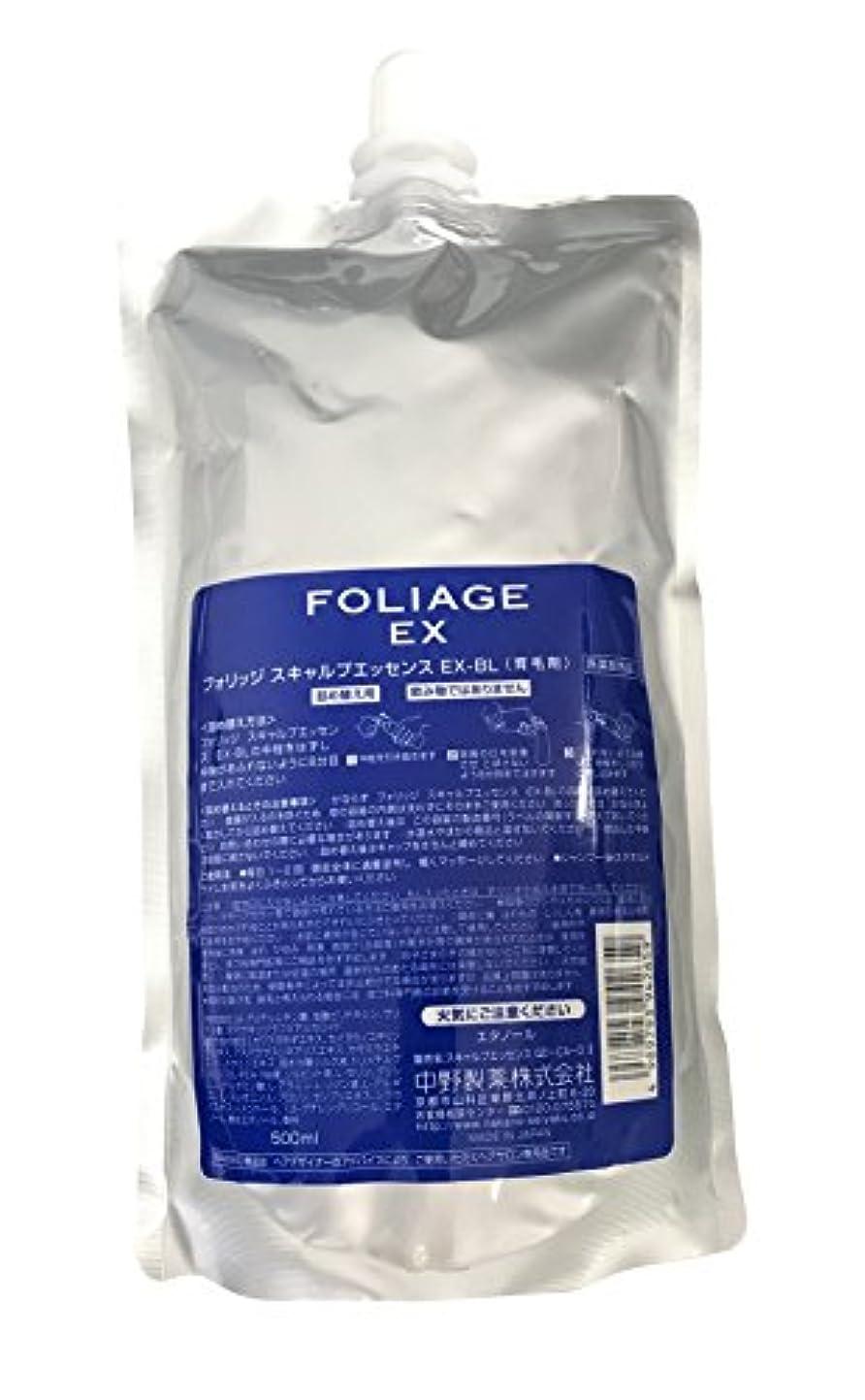 引数男らしいラダ中野製薬 フォリッジ スキャルプエッセンス EX-BL 500ml [医薬部外品]