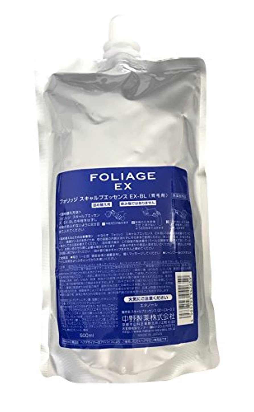 化合物退却綺麗な中野製薬 フォリッジ スキャルプエッセンス EX-BL 500ml [医薬部外品]
