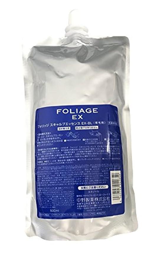 ビタミンヘッジ記念品中野製薬 フォリッジ スキャルプエッセンス EX-BL 500ml [医薬部外品]