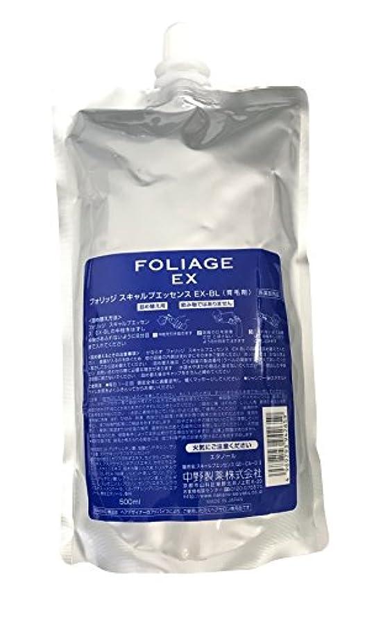 厳密にリットルまさに中野製薬 フォリッジ スキャルプエッセンス EX-BL 500ml [医薬部外品]