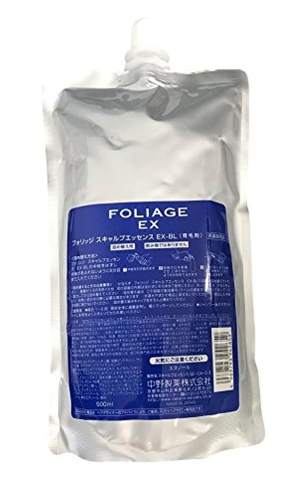 中でサージ軽蔑中野製薬 フォリッジ スキャルプエッセンス EX-BL 500ml [医薬部外品]