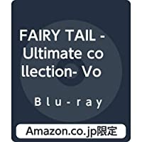 【Amazon.co.jp限定】FAIRY TAIL -Ultimate collection- Vol.13(特典:ブロマイド) [Blu-ray]