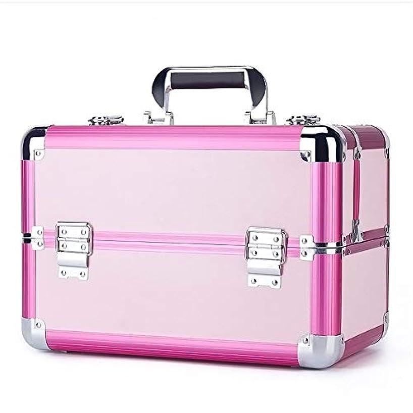 ファックス段階信頼化粧オーガナイザーバッグ 旅行メイクアップバッグパターンメイクアップアーティストケーストレインボックス化粧品オーガナイザー収納用十代の女の子女性アーティスト 化粧品ケース (色 : ピンク)