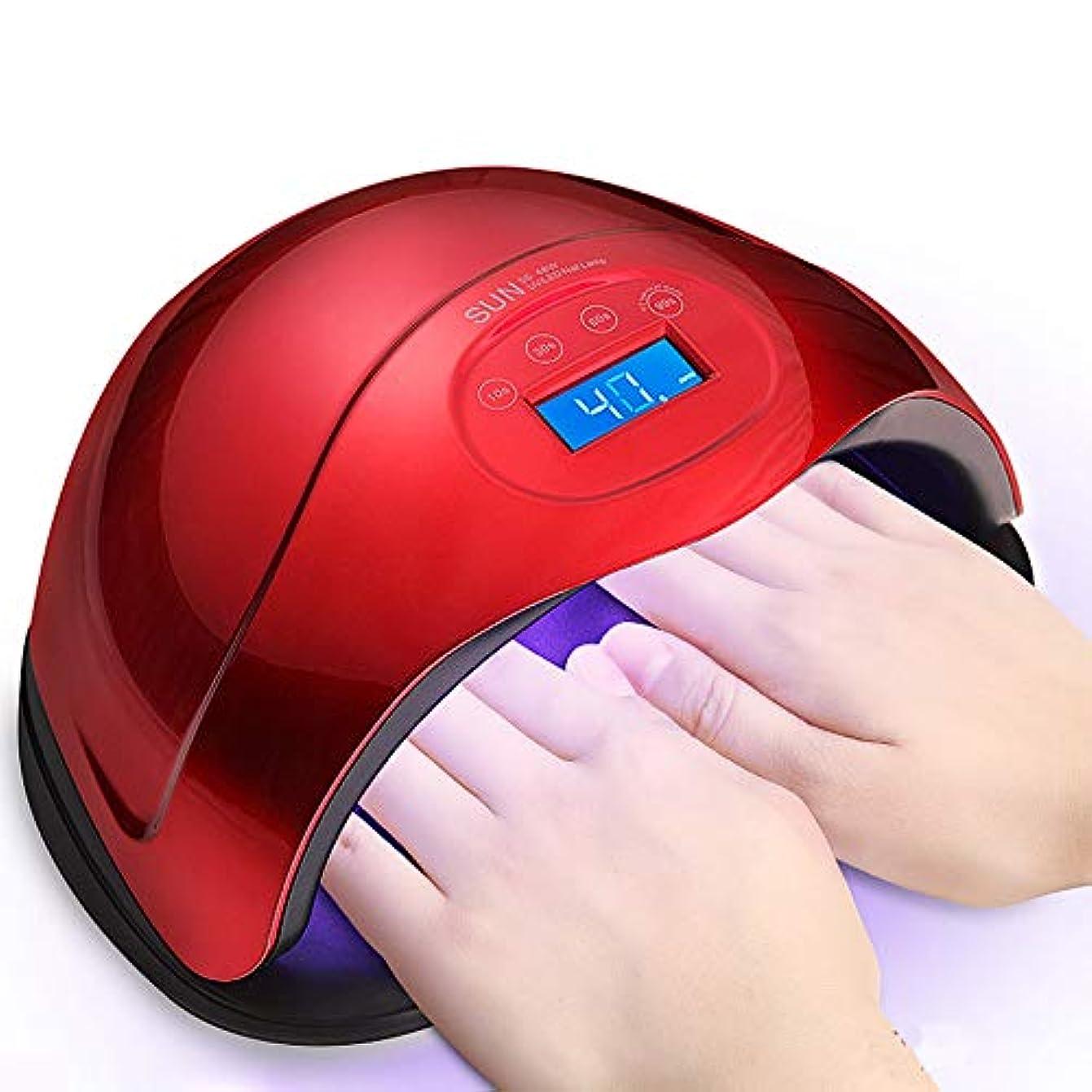 作物東ティモール近々48W LCDディスプレイ付 LED+UV二重光源 ジェルネイル ネイルドライヤー ハイパワー 高速硬化 低ヒート機能 4段階タイマー (レッド)