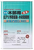 木部用 水性アリシス(低臭性) オレンジ 15L 白アリ予防駆除・木材防腐剤