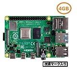 正規代理店商品 Raspberry Pi 4 Model B (4GB) made in UK 技適マーク入