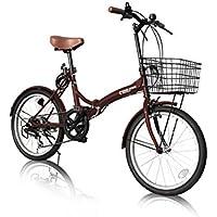 THREE STONE 折りたたみ自転車 20インチ P-008R カゴ・フロントLEDライト・ワイヤーロック錠付き シマノ6段変速ギア 折り畳み自転車 小径車 ミニベロ PL保険加入