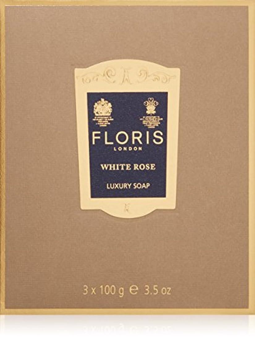 アリーナ大佐選択フローリス ラグジュアリーソープWR(ホワイトローズ)3x100g/3.5oz