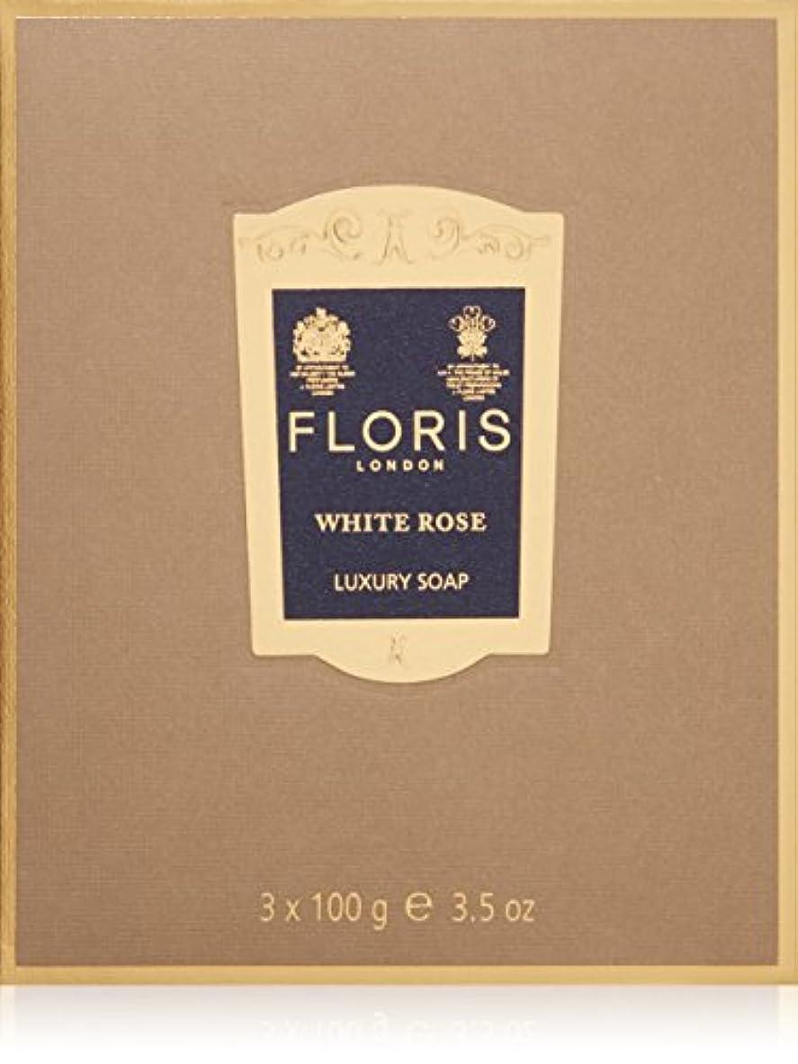 全員ディスク手を差し伸べるフローリス ラグジュアリーソープWR(ホワイトローズ)3x100g/3.5oz