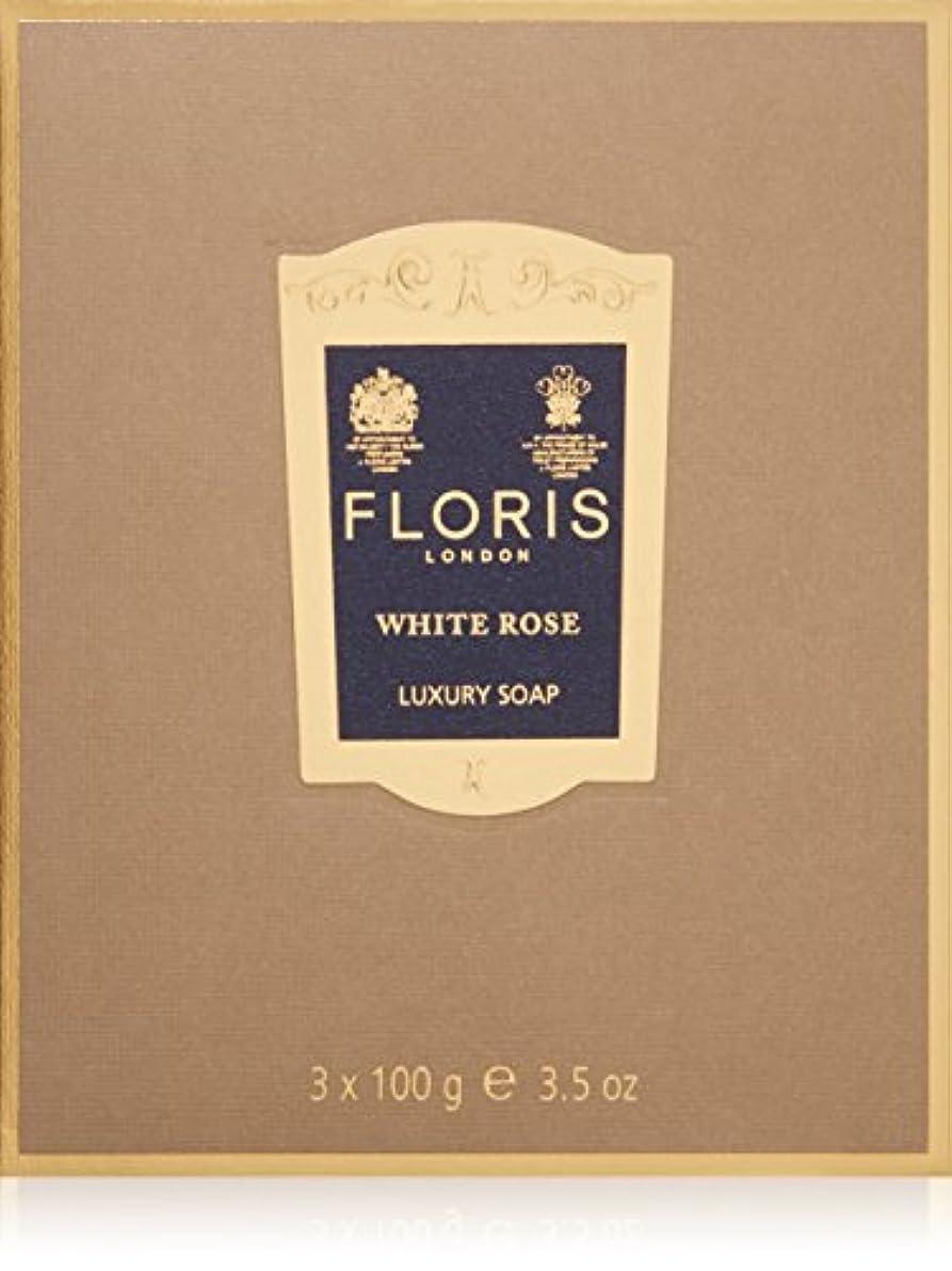 限定呼び起こす望むフローリス ラグジュアリーソープWR(ホワイトローズ)3x100g/3.5oz