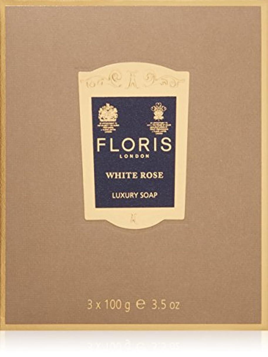 発掘する何もない静的フローリス ラグジュアリーソープWR(ホワイトローズ)3x100g/3.5oz