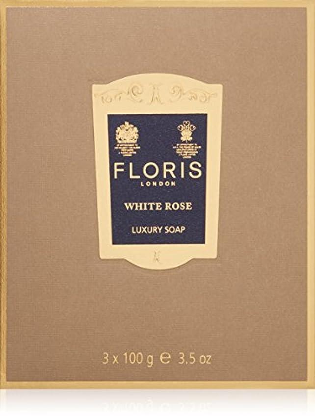 便利さタッチ最終フローリス ラグジュアリーソープWR(ホワイトローズ)3x100g/3.5oz